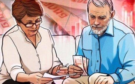 Майскую пенсию выдадут когда когда получат пенсию за октябрь
